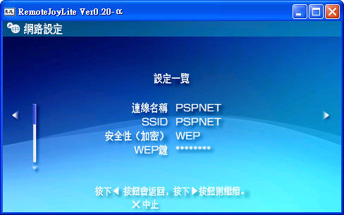 web-15