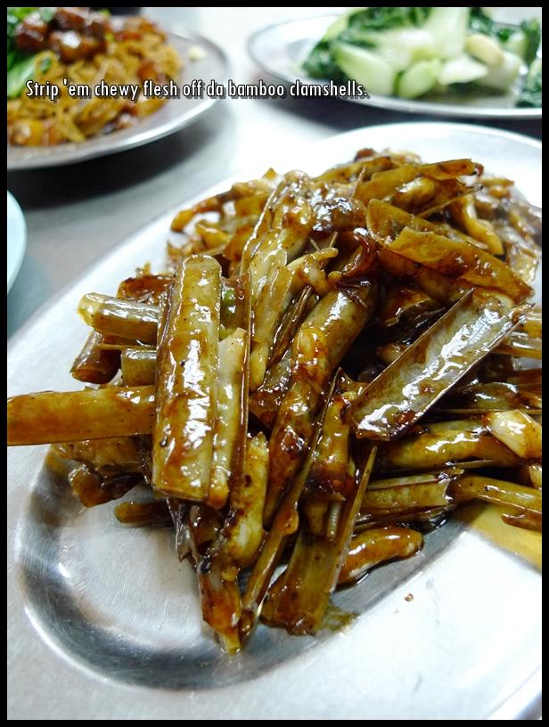 Kam Heong Bamboo Clams @ Wong Ah Wah