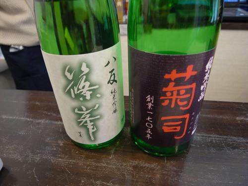 奈良酒専門店「酒蔵ささや」@奈良町-11