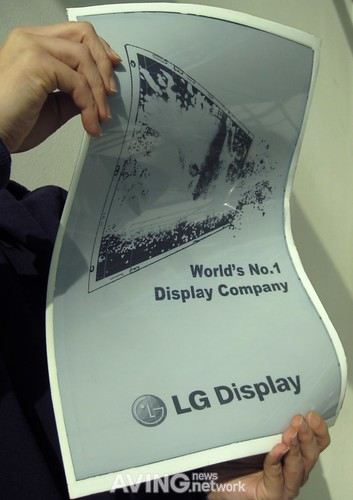 LG 19-inch paper display