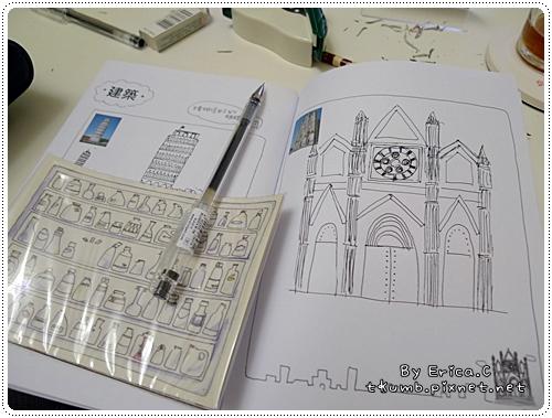 手繪課 (4)