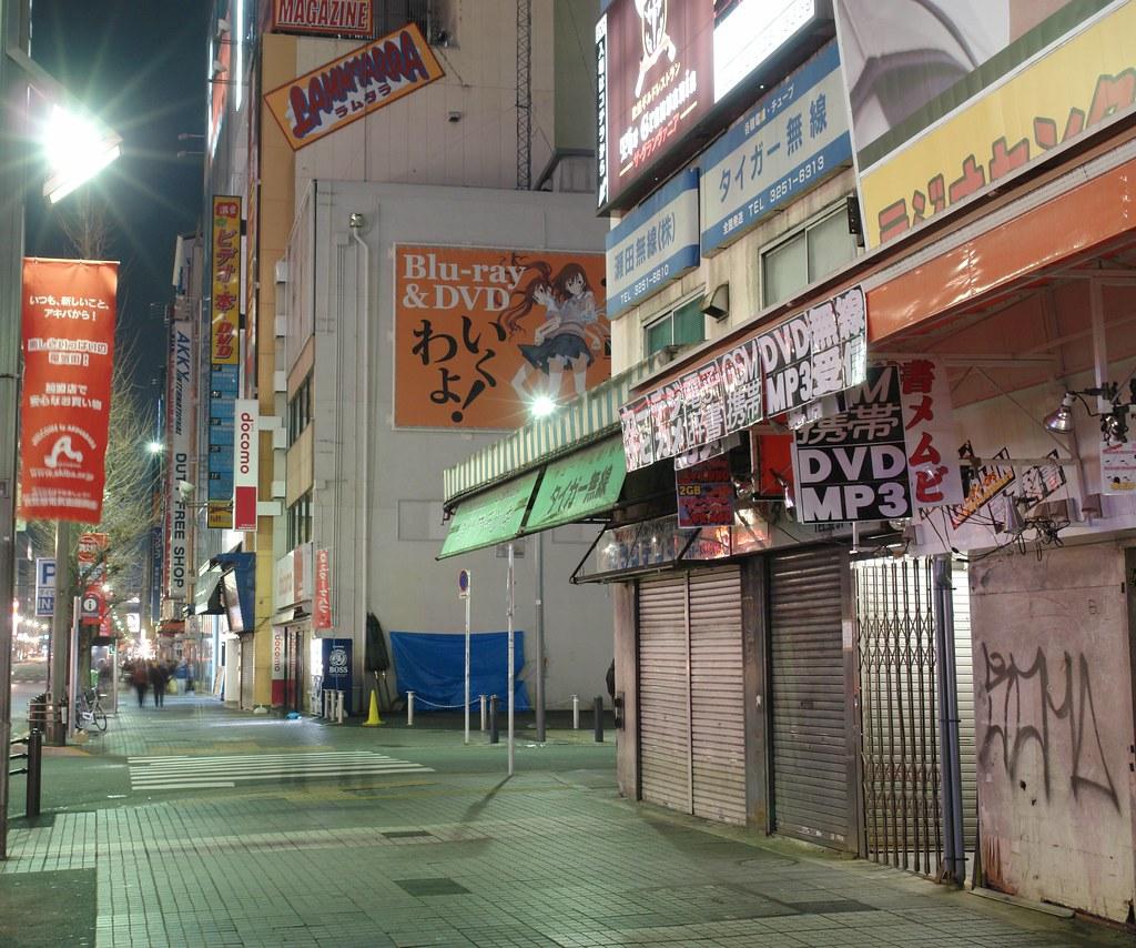 Akihabara Chuo street.