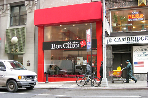 bon-chon-chicken-store