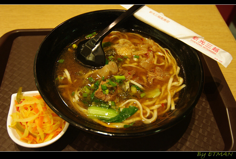 [台北新天地] 青蔥牛肉麵 VS 大一餛飩