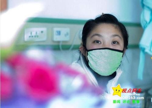汉中骨癌美女张珊珊