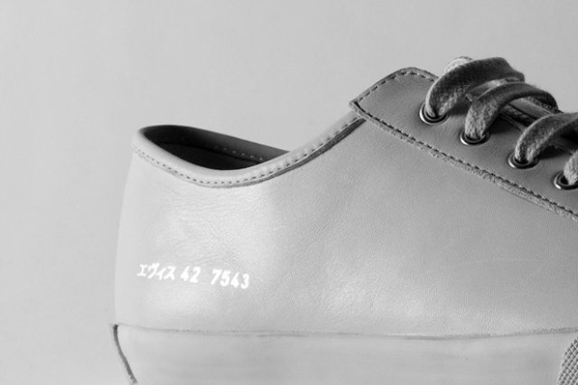 evisu-common-projects-sneakers-1