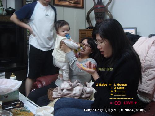 Betty's Baby 20100216-06
