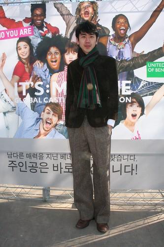 Tae Hoon Kim 1