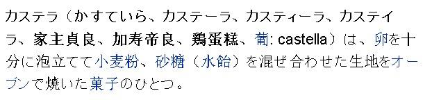2010-03-13_171655.jpg