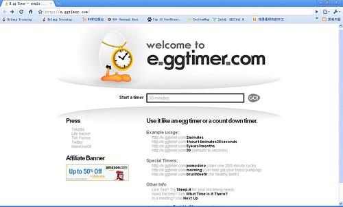 eggtimer 计时器