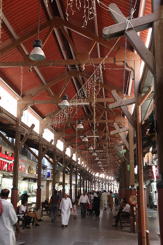 Dubai Gold Souk Roof
