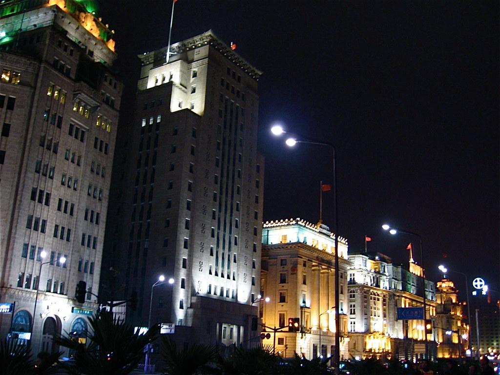 +++北京  上海+++
