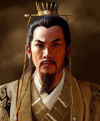 Chinese Emperor (cool-art) Tags: china chinese medieval imperial crown monarchy han dynasty emperor tang