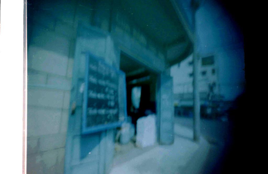 Oil shop on the corner