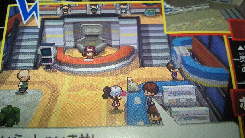 Anunciado Pokemon black&white 4507665916_7c4264fb0a_o