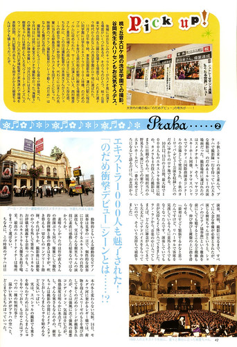 Nodame 2nd GuideBook P.42
