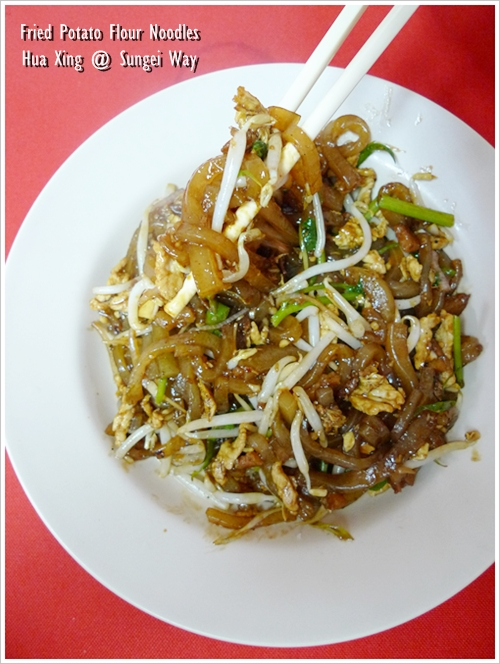 Fried Potato Flour Noodles