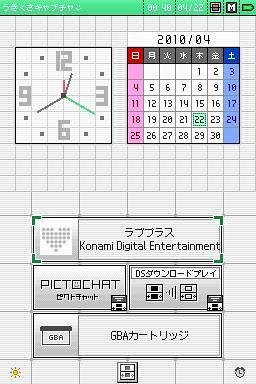 DSCAP000001 (by ukikusa3113)