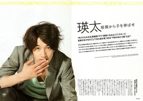 GyAO (2010/05) P.22-23