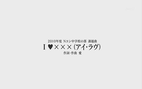 大塚愛 画像59