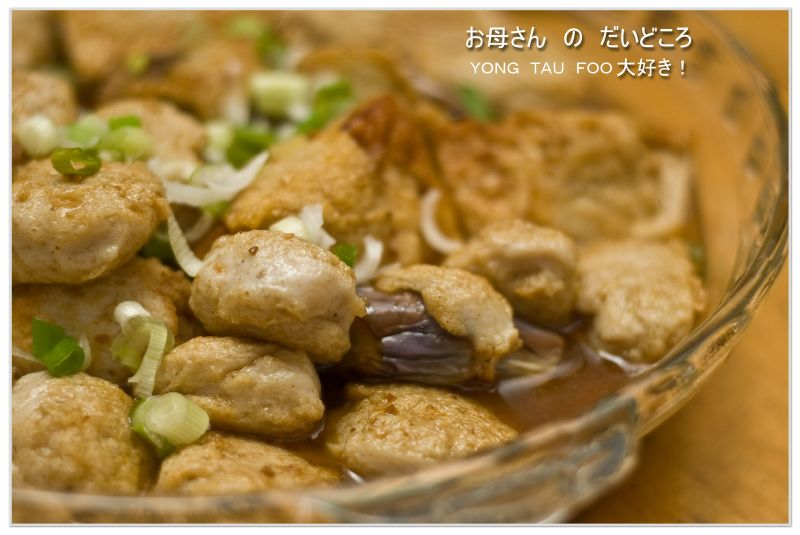 Yong Tau Foo-001