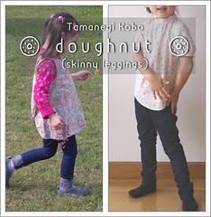 skinny pants from Tamanegi Kobo