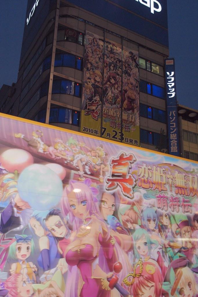 Shin Koihime Musou - MoeShouDen - wrapping_