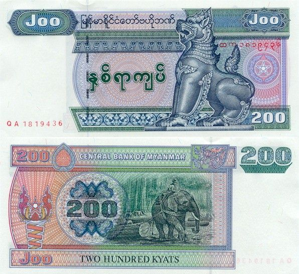 200 Kyats Myanmar 2004