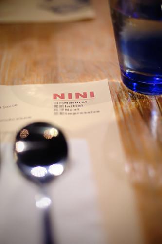 【餐廳】NINI 義大利庭園餐廳