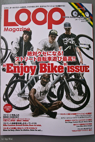 LOOP MAGAZINE Vol. 5