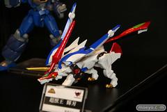 Super Robot Chogokin de Bandai 4621281928_33036e7afa_m