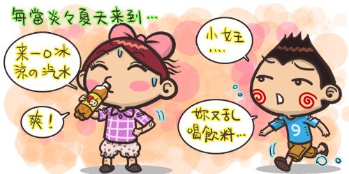 黑松蘋果汽水-01