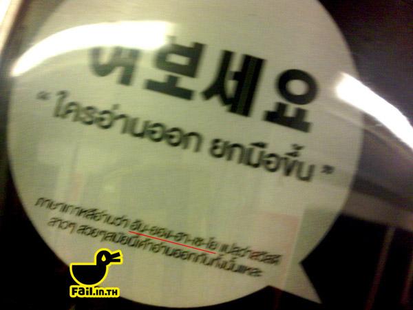unyong