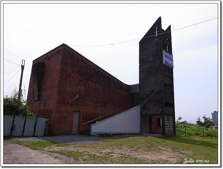 四結長老教會 (1)
