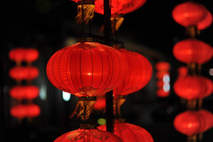 The Light Shineth in the Darkness (Nik-On!) Tags: china light red dark nikon dof darkness bokeh chinese beijing lantern 3ds chineselantern nikon85mmf14 nikoncom