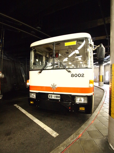 P5225574