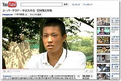 堂林翔太 画像49