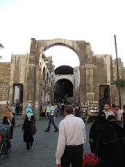 Western Temple Gate - Damascus, Syria