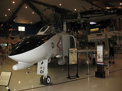 Naval Aviation Museum 2 Pensacola FL