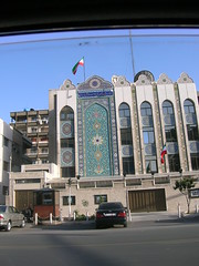 Iran Embassy -   (yas784) Tags: old city mosque east syria souk middle orient damascus damas bab   syrie  moyen suriye  sharki       hamidiyeh kassioun   omeyad sbeineh