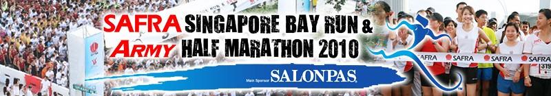 Singapore Bay Run 2010