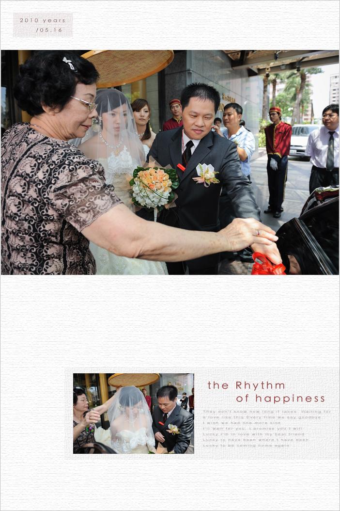 20100516book022