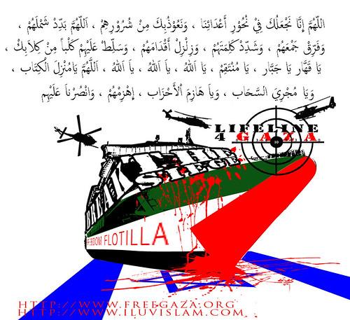 4656734775 ef706585a1 Qunut Nazilah