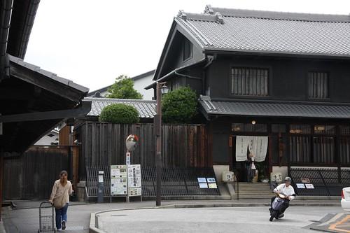 GEKKEIKAN 大倉記念館