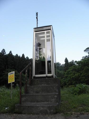 新潟の電話ボックス