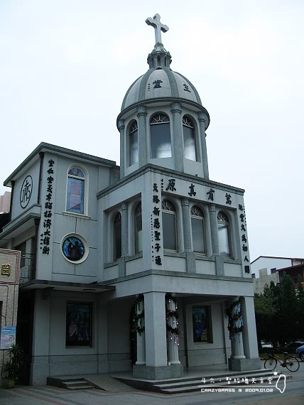 20100102 001 (279)