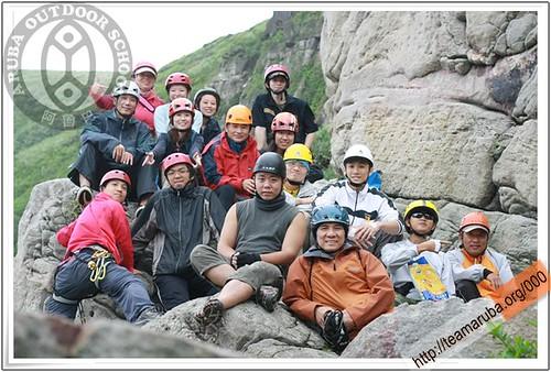 20100605龍洞攀岩IMG_9011-269