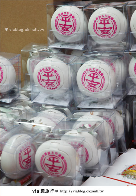 【2010香港節慶年 】香港節慶盛事~長洲太平清醮包山節(上)36