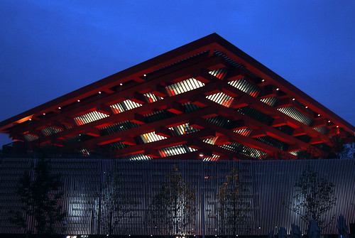 m152 - China Pavilion Evening