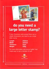 2007 Christmas RMQ129A4ENG
